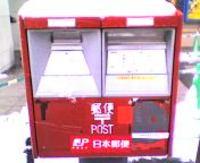 200802031119000