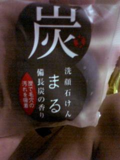 洗顔石鹸買いました(<br />  。・_・。)ノ