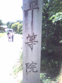 京都写メ⑥♪