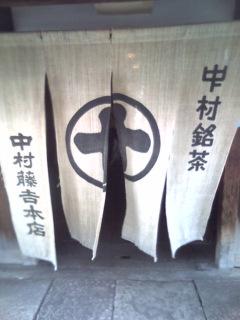 京都写メ⑤♪