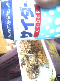 京都写メ⑧♪